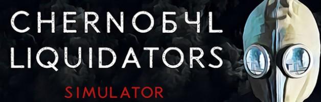 Dozen Days of Demo #5: Chernobyl Liquidators Simulator